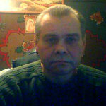Stanislav  Bylinskij