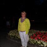 Birutė Tamulionytė