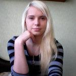 Arina Stankevičiūtė