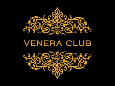 Siūlome darbą šokejai konsumatorei masažuotojai naktiniame klube VENERA - CLUB (1)