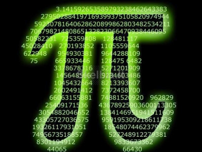 Aukštosios matematikos uždavinių sprendimas (1)