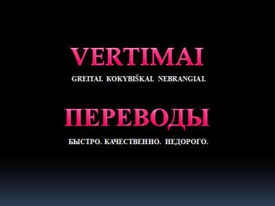 Kokybiški vertimai RU LT, LT RU (1)