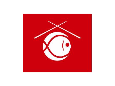 Reikalingi sushi gamintojas (-a) ir picų kepėjas (-a) (1)